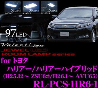 供Valenti varenti RL-PCS-HR6-1豐田掠奪者/掠奪者混合使用的杰維爾LED車內燈安排