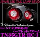 Imgrc0063233846