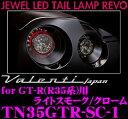 Imgrc0063233847