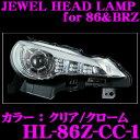 Imgrc0063283506