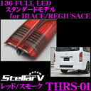 Imgrc0063338614