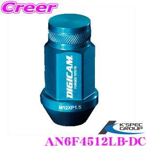 KSEPC ケースペック ホイールナット DIGICAM 袋タイプ P1.25 6角 19HEX 45mm ライトブルー 20本 デジキャン アルミ・レーシングナット AN6F4512LB-DC