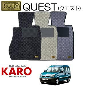 karo-1659q