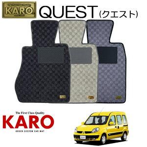 karo-1995q