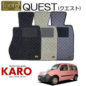 karo-2663q