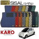 KARO カロ SISAL(シザル)3019 312142用 フロアマット1点セット 【312142用 ABARTH 500C】
