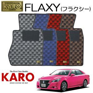 karo-3293f