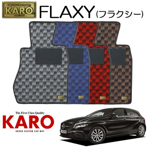 karo-3306f
