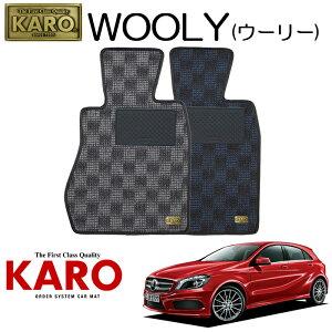 karo-3307w