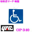 Img59537302