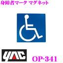 Img59537342