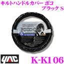 Imgrc0063680538
