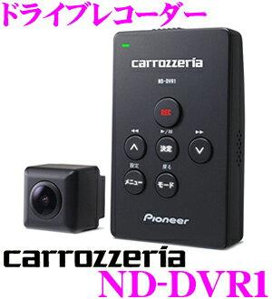 karottsueria ND-DVR1小型的高画质的开车兜风记录机