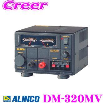 ALINCO ALINCO DM-320MV Max17A穩壓電源器(AC100V→DC12V)