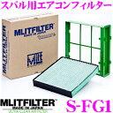 MLITFILTER エムリットフィルター エアコン フィルター インプレッサ フォレスター レヴォーグ デンソー