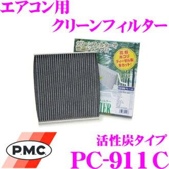 PMC PC-911 C에어컨용 클린 필터(활성탄 타입)