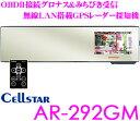 Imgrc0064289328
