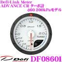 【只今エントリーでポイント6倍!最大21倍!】Defi デフィ 日本精機 DF08601 Defi-Link Meter (デフィリンクメーター) アドバンス ...