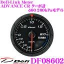 Defi デフィ 日本精機 DF08602 Defi-Link Meter (デフィリンクメーター) アドバンス CR ターボ計 200kPaモデル 【サイズ:...
