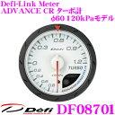 【只今エントリーでポイント6倍!最大21倍!】Defi デフィ 日本精機 DF08701 Defi-Link Meter (デフィリンクメーター) アドバンス ...