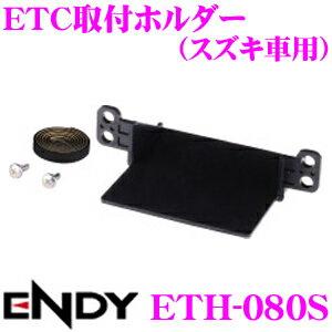 ETH-080S-top