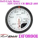 【只今エントリーでポイント6倍!最大21倍!】Defi デフィ 日本精機 DF08901 Defi-Link Meter (デフィリンクメーター) アドバンス ...