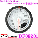 Defi デフィ 日本精機 DF09201 Defi-Link Meter (デフィリンクメーター) アドバンス CR 水温計 【サイズ:φ60/文字板…
