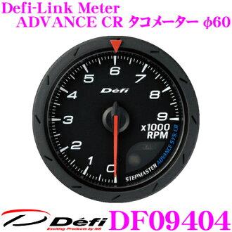 Defi defi日本精机DF09404 Defi-Link Meter(defirinkumeta)高级CR旋速计