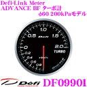 Defi デフィ 日本精機 DF09901 Defi-Link Meter (デフィリンクメーター) アドバンス BF ターボ計 200kPaモデル 【サイズ:...