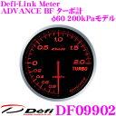 Defi デフィ 日本精機 DF09902 Defi-Link Meter (デフィリンクメーター) アドバンス BF ターボ計 200kPaモデル 【サイズ:...