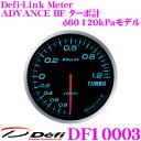 【本商品エントリーでポイント8倍!】Defi デフィ 日本精機 DF10003 Defi-Link Meter (デフィリンクメーター) アドバンス BF ター...
