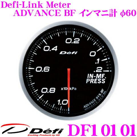 Defi デフィ 日本精機 DF10101 Defi-Link Meter (デフィリンクメーター) アドバンス BF インマニ計 【サイズ:φ60/照明カラー:ホワイト】