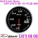 【本商品エントリーでポイント7倍!】Defi デフィ 日本精機 DF10101 Defi-Link Meter (デフィリンクメーター) アドバンス BF イン...