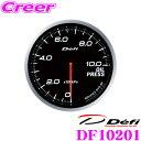 Defi デフィ 日本精機 DF10201 Defi-Link Meter (デフィリンクメーター) アドバンス BF 油圧計 【サイズ:φ60/照明カ…