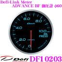 Defi デフィ 日本精機 DF10203 Defi-Link Meter (デフィリンクメーター) アドバンス BF 油圧計 【サイズ:φ60/照明カラー:ブ...