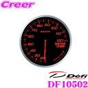 Defi デフィ 日本精機 DF10502 Defi-Link Meter (デフィリンクメーター) アドバンス BF 水温計 【サイズ:φ60/照明カラー:ア...