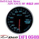 Defi デフィ 日本精機 DF10503 Defi-Link Meter (デフィリンクメーター) アドバンス BF 水温計 【サイズ:φ60/照明カラー:ブ...