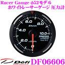 Defi デフィ 日本精機 DF06606 Racer Gauge (レーサーゲージ) ホワイトレーサーゲージ 圧力計 【サイズ:φ52/照明カラー:ホワイト】
