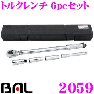 大橋產業BAL 2059扭矩扳手6pc安排