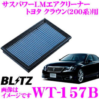 供BLITZ burittsueafiruta WT-157B 59546丰田冠(GRS200派)使用的sasupawaeafiruta LM SUS POWER AIR FILTER LM纯正货号1万7801-31170对应品