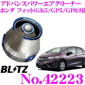 BLITZ 급습 No. 42223 혼다 피트(GK5/GP5/GP6) 용 어드밴스 파워 코어 타입 에어클리너 ADVANCE POWER AIR CLEANER