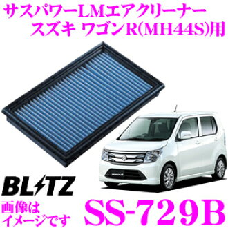 支持供BLITZ burittsueafiruta SS-729B 59601铃木手推车R/手推车R sutingure(MH44S)使用的sasupawaeafiruta LM SUS POWER AIR FILTER LM纯正货号1A11-13-Z40的物品