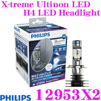 PHILIPS飛利浦LED車頭燈閥門12953BWX2 6200K X-treme Ultinon LED H4 LED Headlight 2個裝