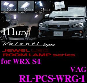 RL-PCS-WRG-1