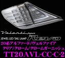 Imgrc0065208165