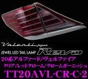 Imgrc0065208167