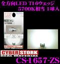 Imgrc0065467248