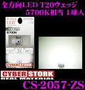 Imgrc0065467249