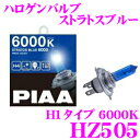Imgrc0065592066