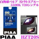 Imgrc0066129000